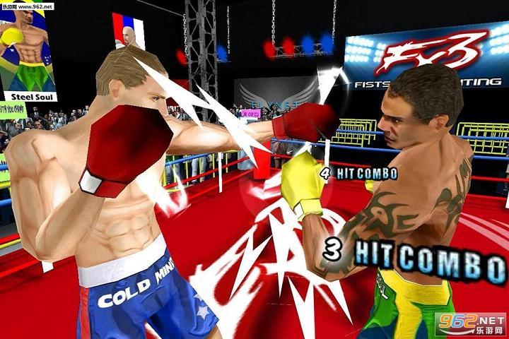 拳击战斗3:Fx3中文版v1.98_截图