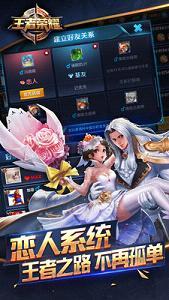 王者荣耀ios最新版v1.14.107截图0