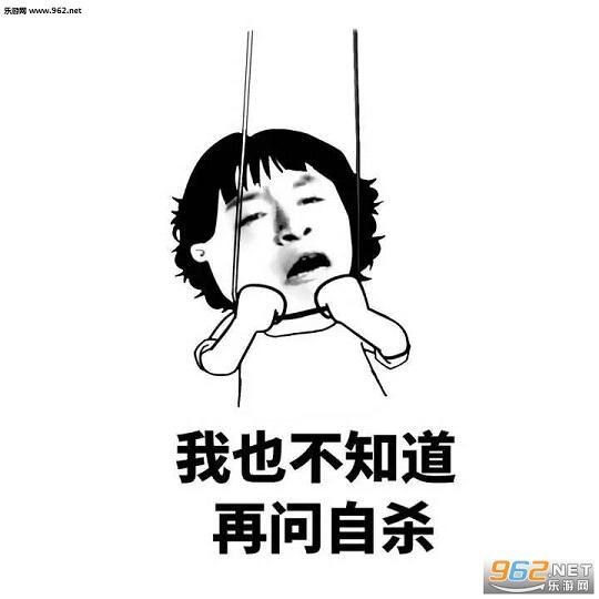 来自大全的表情深处的v大全表情下载-乐灵魂狗游网图片哭的妈妈包图片
