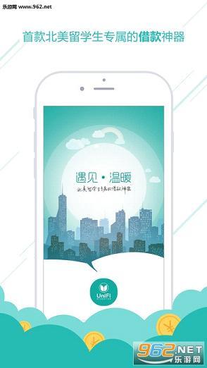 UniFi ios官方版|UniFi app安卓版下载v2 1 0-乐游网安卓下载