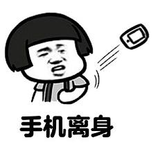 愤怒的男生动画素颜图片