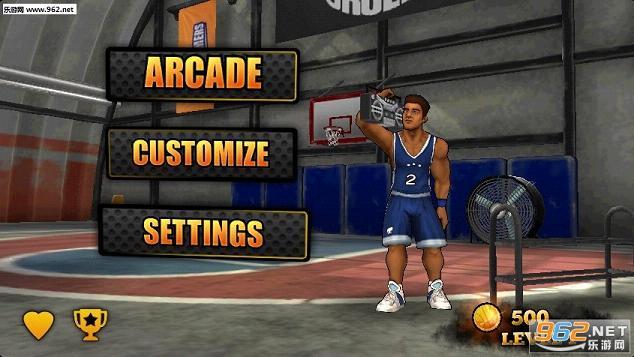 街头篮球手游iosv1.3.3_截图2