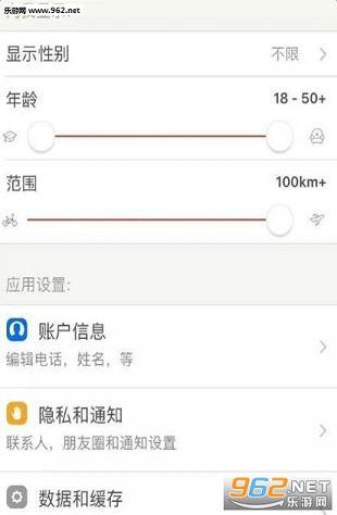 男女朋友共享app官方版v1.0_截图1