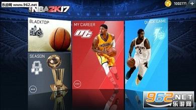 NBA2K17手机版安卓版_截图2