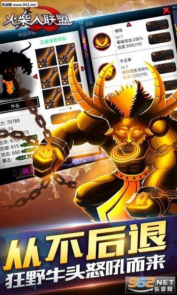 火柴人联盟:神兵降临无限金币钻石版_截图2