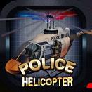 警用直升机:3D飞行破解版
