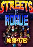Streets of Rogue��Ʀ����