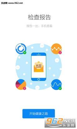 健康江苏appv1.01_截图1