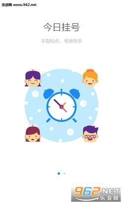 健康江苏appv1.01_截图2