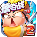 刘备磕头2安卓版4.5.1