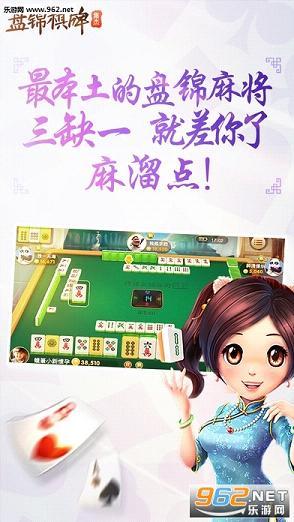 981棋牌游戏平台_截图2