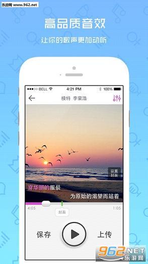 �鄢�app�O果版ios最新版v5.6.7_截�D2