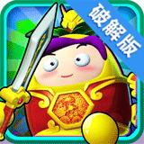 果宝战神v1.0.9九游内购版