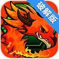 怪兽宝石岛v1.1.0安卓版