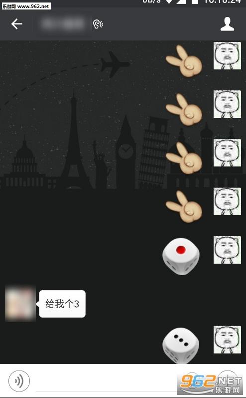 QQ微信猜拳摇骰子作弊软件v1.0.1截图2