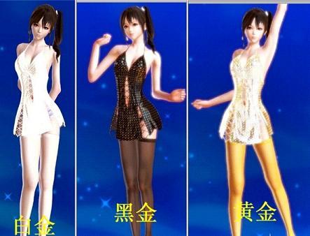 mod,拥有三种不同的颜色可以自由选择,性感的吊带短裙+长筒丝袜的组合