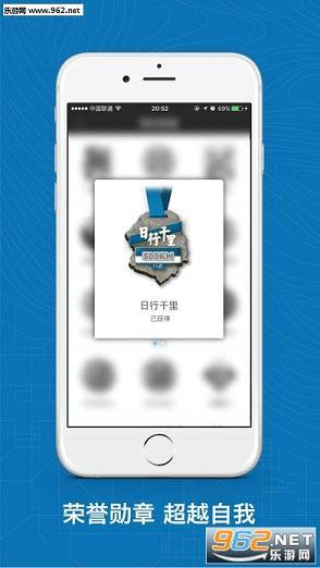 行者app官方版v2.6.7截图3