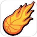 街头篮球手游公测版