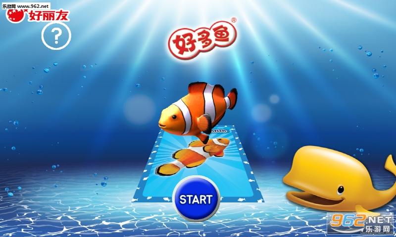 好多鱼深海立现卡app|好多鱼深海立现官网版下
