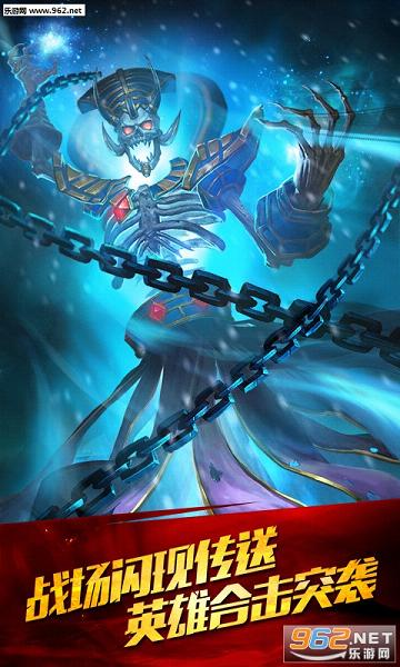 新刀塔无限钻石版截图3
