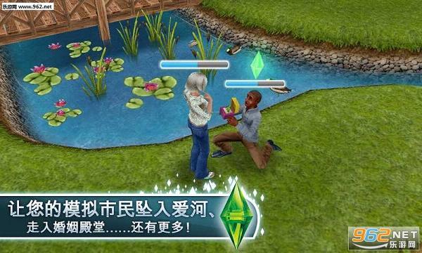 模拟人生畅玩中文安卓版_截图0