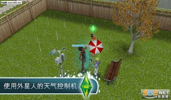 模拟人生畅玩中文安卓版_截图1