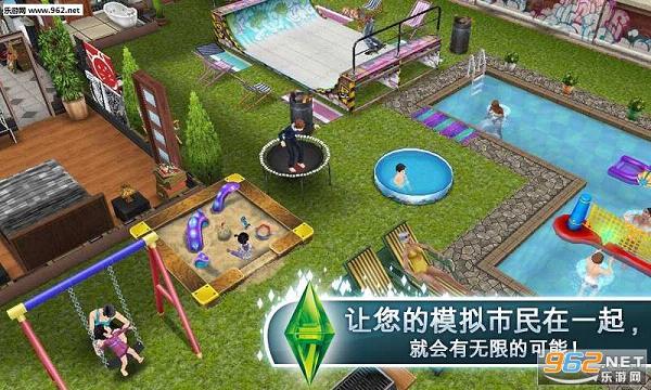 模拟人生畅玩中文安卓版_截图2