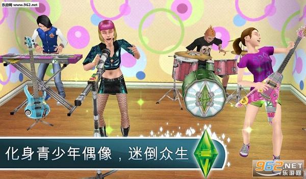 模拟人生畅玩中文安卓版_截图