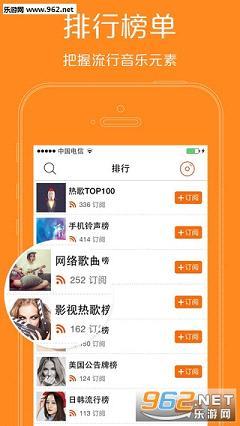 爱听4G客户端appv3.3截图2