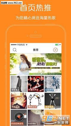 爱听4G客户端appv3.3截图1
