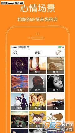 爱听4G客户端appv3.3截图3