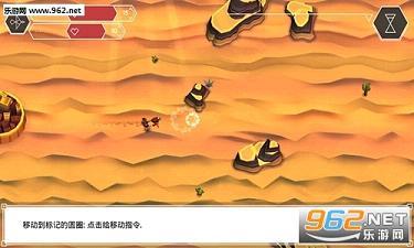 云之追逐者中文汉化版_截图1