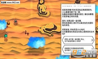 云之追逐者中文汉化版_截图3
