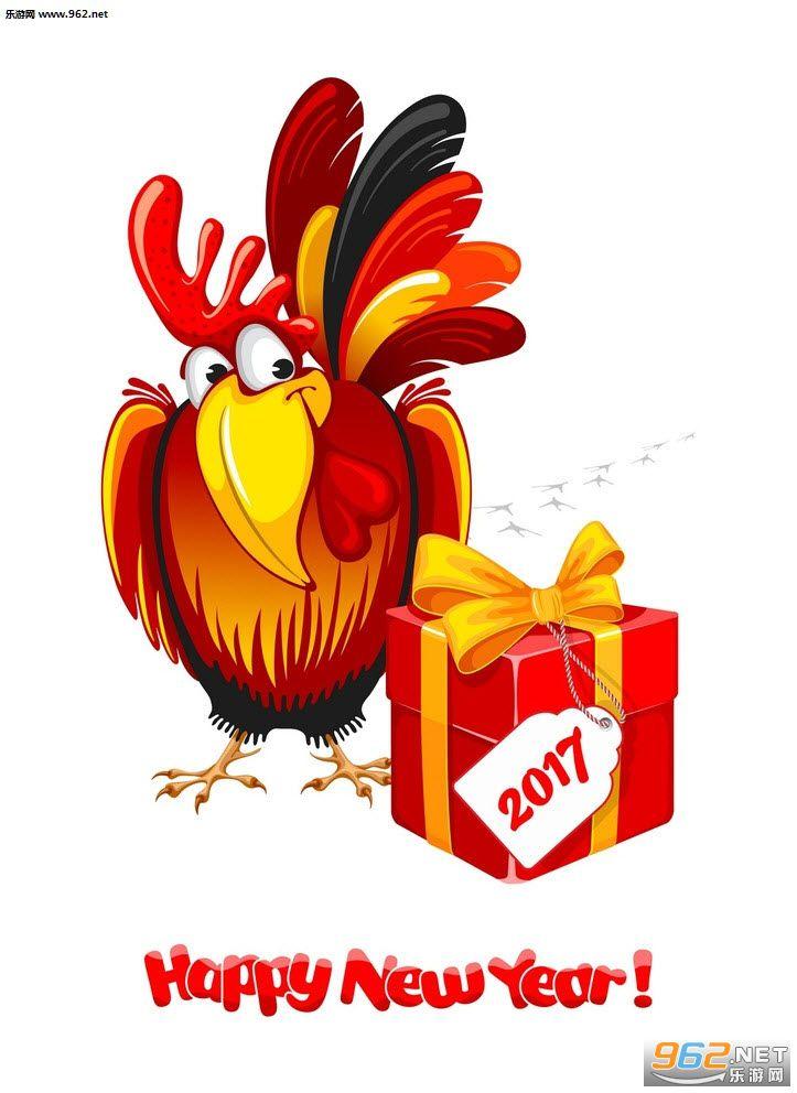 鸡年精美贺卡图片素材|2017鸡年贺卡卡通图片素材