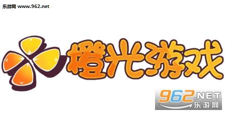 橙光文字游戏制作器最新版下载64位版