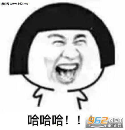 李光洙哈哈哈图片情表脸表情包捂图片