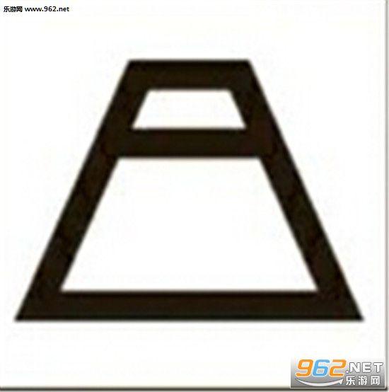 logo 标识 标志 设计 矢量 矢量图 素材 图标 550_554