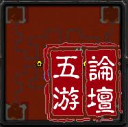 魔域TD1.26(含攻略)
