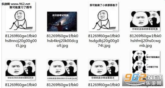 复习挂科喷雾表情|我可考试了假书动态表情包表情初三a表情图片