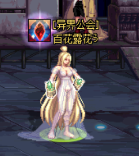 dnf美化补丁下载_dnf女格斗全时装改透明婚纱补丁是一款玩家自制时装美化补丁,为广大