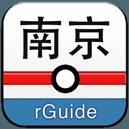 南京地铁通app