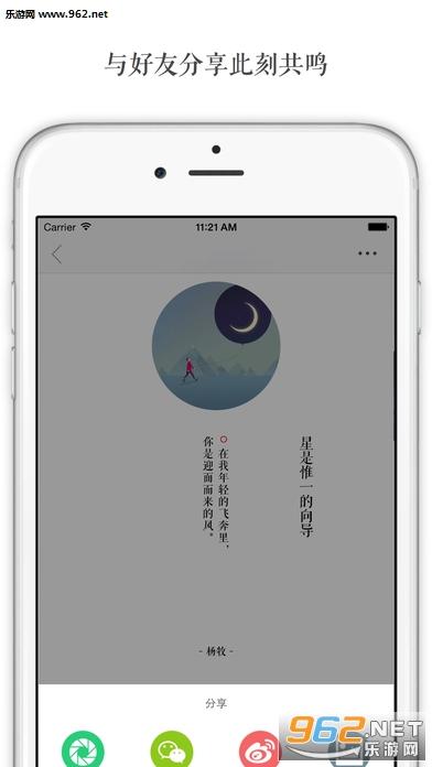 一言app安卓版