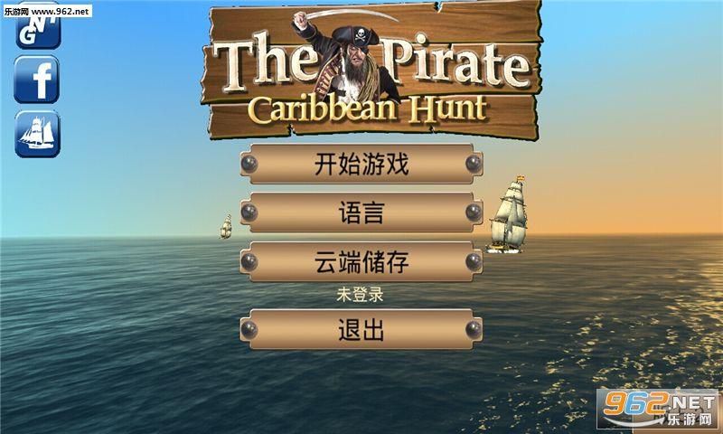 航海王海盗之战6.6中文破解版(附攻略)_截图2
