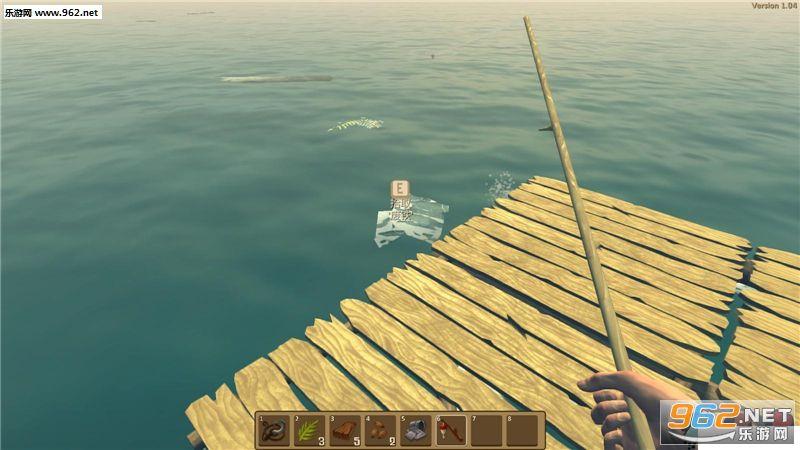 船长漂流记(Raft)v1.6.1_截图0