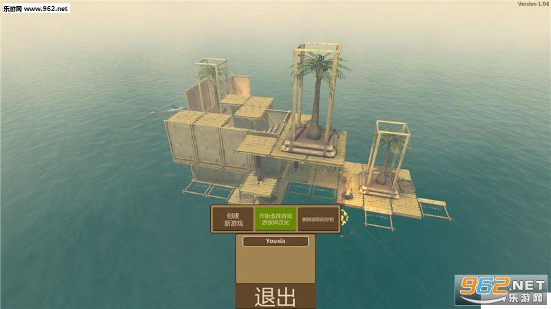 船�L漂流�(Raft)v1.6.1_截�D2