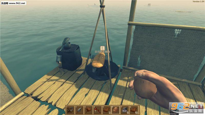 船长漂流记(Raft)v1.6.1_截图3