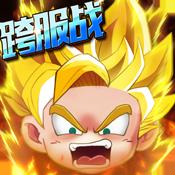 乱斗奇兵无限钻石版最新版v1.72.00