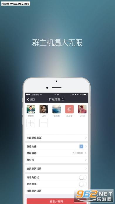 红包君IOS版1.0.4截图0
