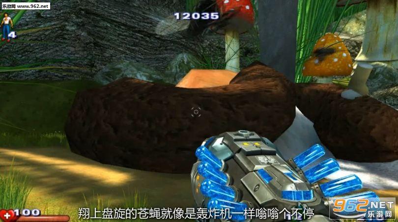 英雄萨姆2中文典藏版截图1