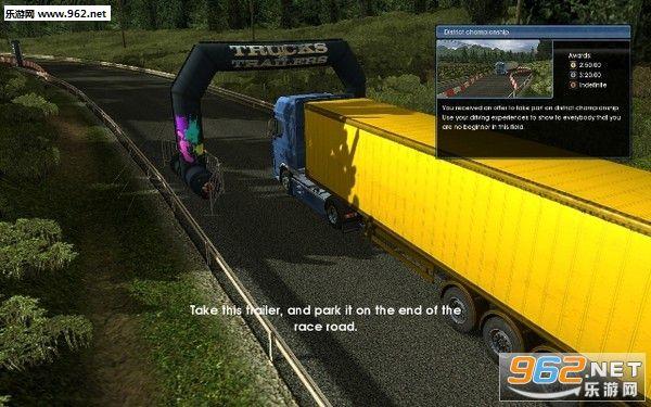 卡车技能大赛手机版v1.0[预约]_截图0